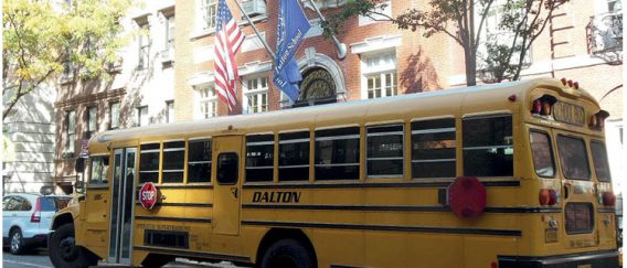 The Dalton School in New York (VS)